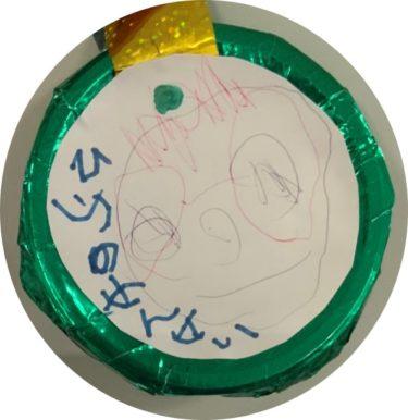 日本の小児心臓外科トレーニングは今後どうなる??