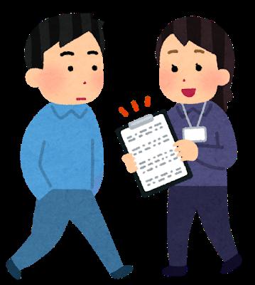 【小児】小児循環器学会からのアンケート依頼