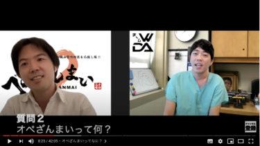 youtubeチームWADAチャンネルに出させてもらいました。