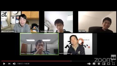 チームWADA youtube「木南Night!!」 うたぱんが出なかったけど楽しかった話。